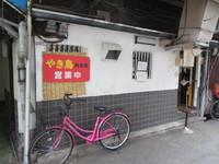 梅田・曽根崎 「角兵衛」 緊急事態宣言からまん延防止等重点措置で時短営業で再開されました!