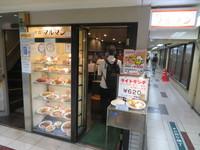梅田・新梅田食道街 「洋食マルマン」 大人気のライトランチは魚フライとステーキ!