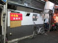 梅田・お初天神通 「角兵衛」 サクッと飲むのもいけます!