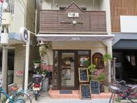 神戸・住吉 「Cafe 凛 Rin」 ほっこり出来るアットホームなカフェで国産素材に拘った豚のしょうが焼き定食!