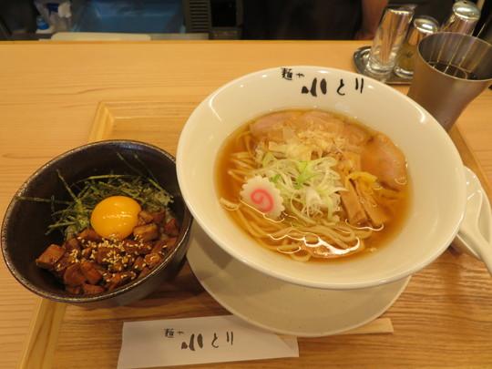 豊中・庄内 「麺や 小とり」 旨味ある鶏の清湯スープでスッキリした美味しさです!