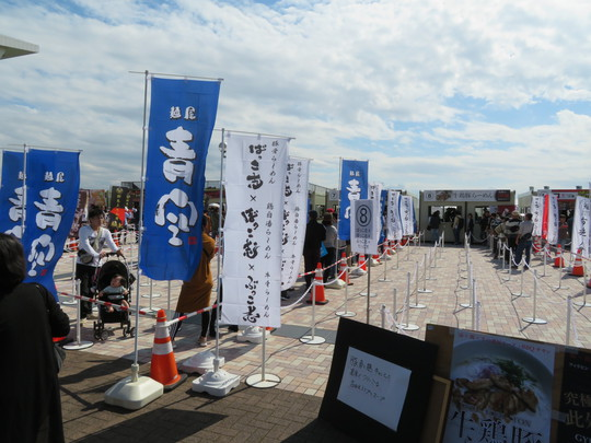 淀・京都競馬場 「関西ラーメンダービー2018」 第2レース!