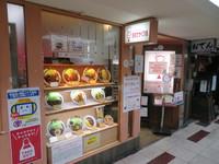 梅田・新梅田食道街 「おおさかぐりる」 福井名物ボルガライスを頂けます!