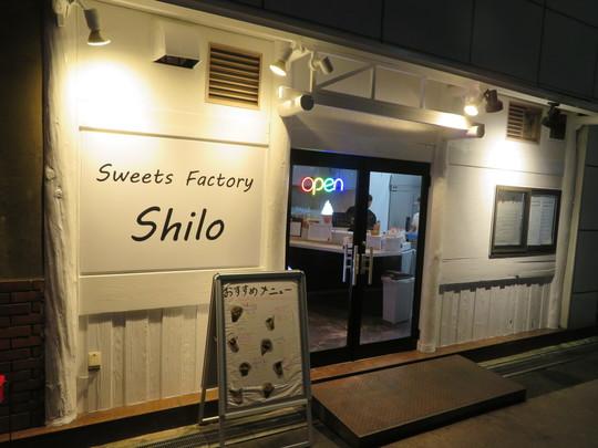 泉大津 「Shilo(シロ)」 鶏料理の後はお隣にオープンしたスイーツ店でデザートを頂きます!