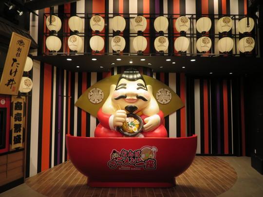 なんば・ラーメン一座 「らーめん専門 和海」 エディオンなんば周年記念限定冷やし中華そばと〆のワサビ茶漬け!