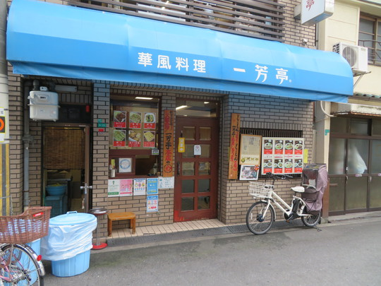 浪速・なんば 「華風料理 一芳亭 なんば本店」 フワフワで食べやすく大人気の名物焼売が旨い!