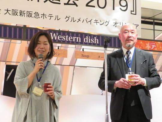 梅田・新阪急ホテル 「オリンピア」 関西うどん新麺会2019!