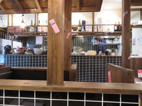 京橋 「う頂天」 サービス満点、鰻がでかくてフワフワでとってもリーズナブルなうな重!