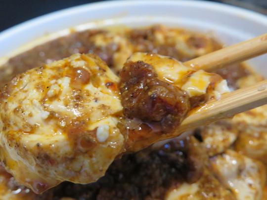 本町 「オオサカチャオメン」 絶品肉汁焼売弁当と本格麻辣マーボー丼のテイクアウトランチが始まりました!