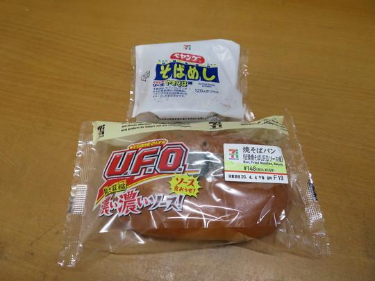 「セブンイレブン」 東のペヤングソースやきそば「そばめしおにぎり」VS 西の日清UFO濃い濃いソース「焼きそばパン」!