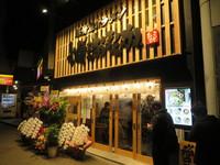 肥後橋・江戸堀 「豚骨魚介ラーメン 小僧またおまえか。」 小僧4店目の豚骨魚介またおま系の店がオープンしました!