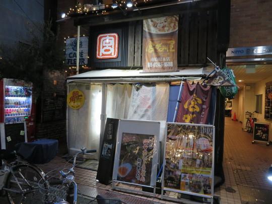 四ツ橋・南船場 「宮がみ屋本店」 宮ちゃんの大満足の飲み放題付きお任せ料理コース!