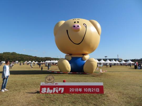 吹田・万博公園 「まんパク 2018」 巨大食フェスで色々な料理を楽しみました!