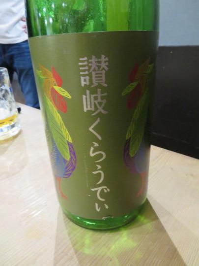 梅田・駅前第1ビル 「萬願亭」 珍しくてさっぱり美味しい北海道白樺の樹液と日本酒の豚しゃぶ鍋!