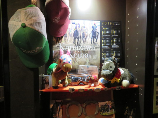 心斎橋 「楽食処 とねっこ」 競馬ファンが集うお店で会話を楽しめます!