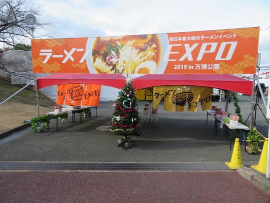 福島県 「麺処 若武者」 スープと麺だけ極めた究極のラーメン、濃厚なコクのある旨味の極上上湯(ゴクジョウシャンタン)!