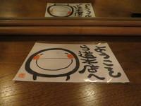 東大阪・東花園 「ら道本店」 新規予約4年8ヶ月待ちのらーめん店で頂く豚骨ラーメン!