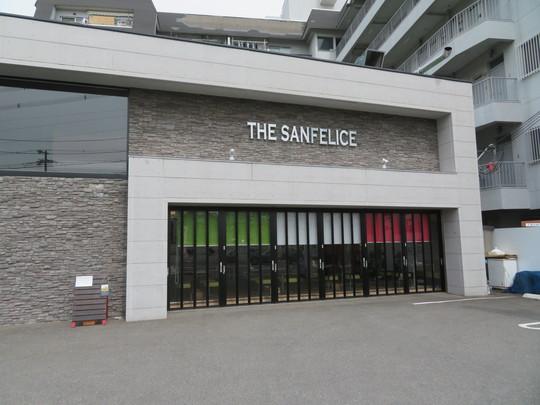 箕面・桜井 「THE SANFELICE(サンフェリーチェ)」 薪窯で焼く絶品のマルゲリータ!