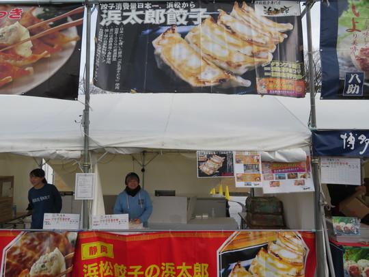 吹田・万博公園 「第7回 ラーメンEXPO 2019」  第4幕 初日!