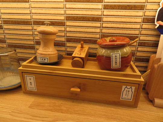 心斎橋・南船場 「麺匠 たか松」 鶏魚介の濃厚なつけ麺と香ばしい鴨の炙り丼!