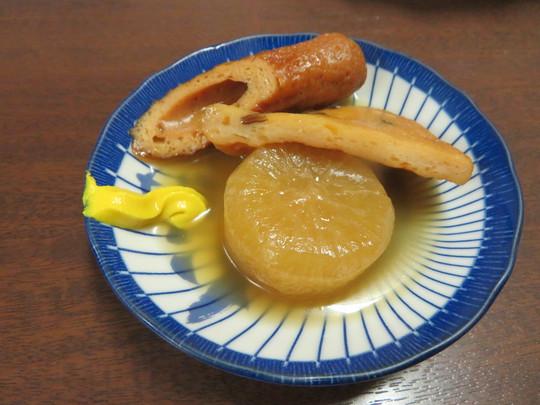 中央・松屋町 「いなり家こんこん」 ほっこり出来るいなり寿司のお店でランチを頂きます!