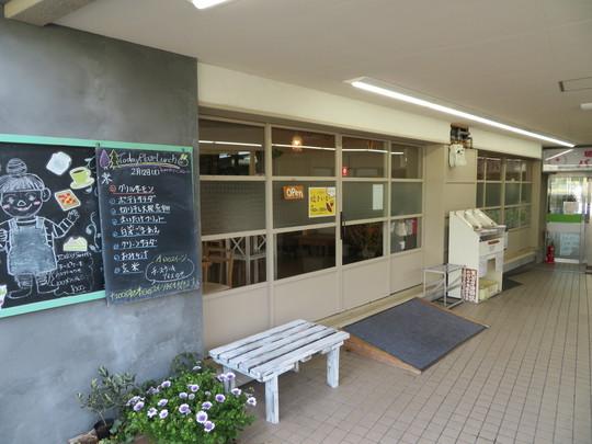 摂津・千里丘 「LOHAS cafe (ロハス カフェ)」 色々食べれて身体に優しい日替わりプレートランチ!
