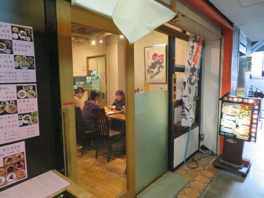 心斎橋・アメリカ村 「とうりえん」 カリッと揚がったボリューミーな唐揚げ定食!