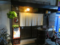 北堀江 「2條」 京だしおでんとシチューの様な白おでんが旨い!