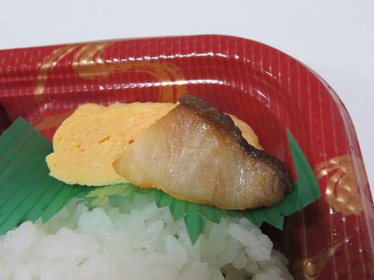 神戸・住吉 「創作和食 和尚」 割烹が手掛ける弁当をテイクアウトしました!