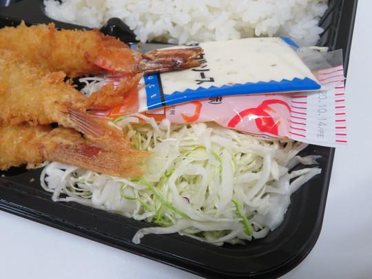 神戸・住吉 「とんかつ ながた園」 ミックスフライ弁当をテイクアウトしました!