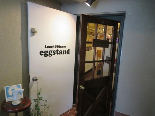 神戸・住吉 「エッグスタンド(eggstand)」 自家製ケチャップの巻きタイプオムライス!