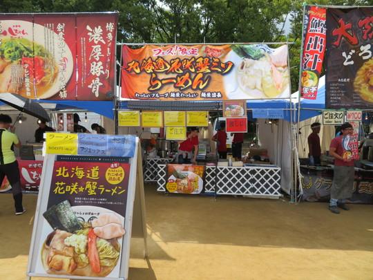 大阪城公園・太陽の広場 「YATAIフェス!2019」 今年もYATAIフェスの最終日に参加してきました!