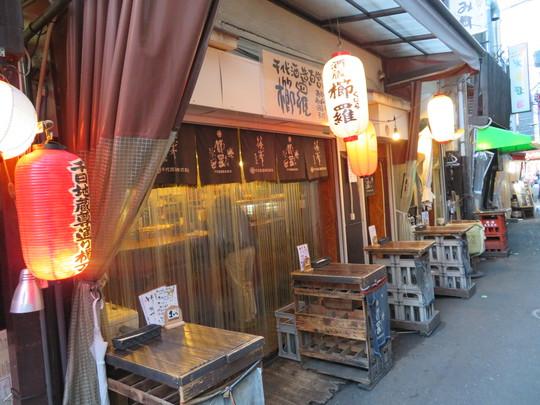 なんば 「酒蔵 櫛羅(くじら)」 奈良の千代酒造が運営する立ち呑み店!