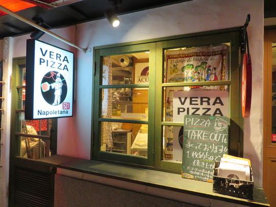 梅田・お初天神通 「アレグロ 梅田店」 本場ナポリのVERAPIZZA認定のピッツェリアで絶品ピッツァを堪能しました!