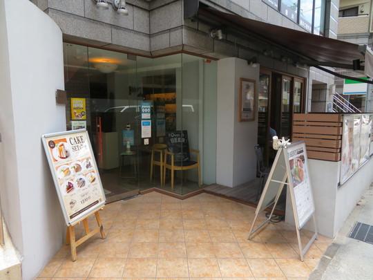 神戸・住吉 「マザームーンカフェ(Mother Moon Cafe)」 バターミルクフライドチキンがジューシーで旨い!