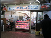神戸・西元町 「肉のオカダ」 肉の旨味を堪能出来る予約が取れないお店です!