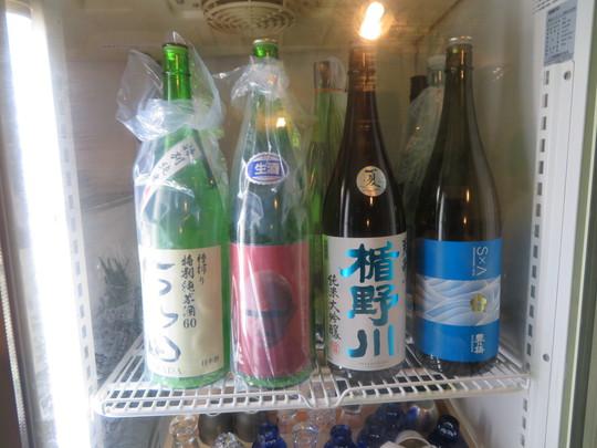 四ツ橋・南船場 「宮がみ屋本店」 満足過ぎるカレー鍋コース!