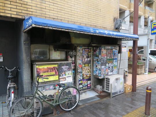 なんば・アメリカ村 「ニューライト」 老舗の洋食店で頂くトロトロで旨味たっぷりの餡が嬉しい中華丼!