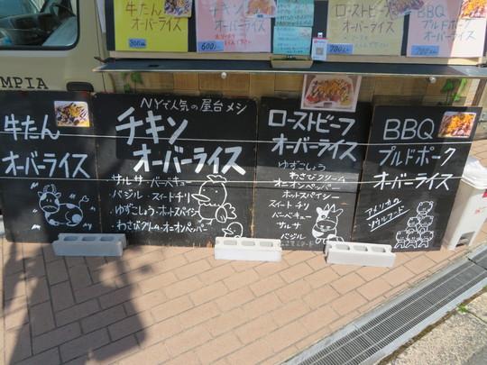 淀屋橋 「トランチ・フードトラック」 日替わりシェフが弁当を提供されます!