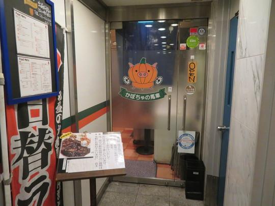 本町 「かぼちゃの馬車」 色々味わえて楽しめるグリル居酒屋ですね!