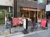 心斎橋・アメリカ村 「&MEAT(アンドミート)」 唐揚げ、煮玉子が食べ放題という驚異の鴨ユッケ丼ランチセット!