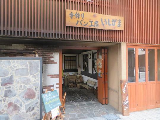 滋賀・長浜 「黒壁スクエア」 滋賀・長浜珍道中 その3 黒壁スクエア界隈を食べ歩きます!