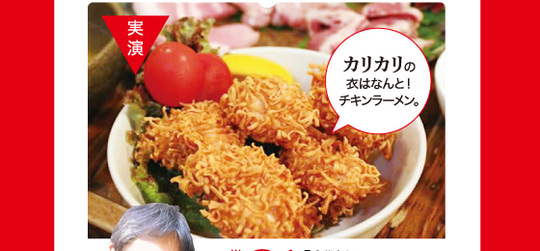 天王寺・あべのハルカス近鉄本店 「ニッポングルメ博」 グルメブロガー数珠つなぎで美味しいもの大提供!