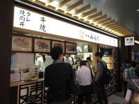 梅田・阪神百貨店 「牛焼き みらく」 スナックパークのお値打ちの絶品タレ焼肉丼!