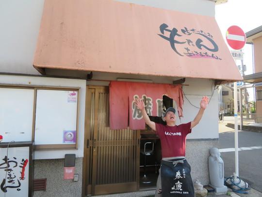 堺・鳳 「おさむちゃん。」 爆笑おさむちゃん劇場で楽しむ絶品のお肉たち!