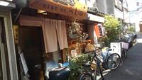 福島 「うえ河」 コスパ高いボリューム満点の唐揚げ定食!