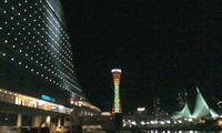 夜景とバイキングを楽しめるメリケンパークオリエンタルホテル