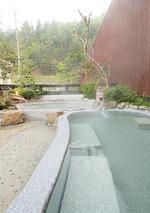 Leisure るり渓温泉