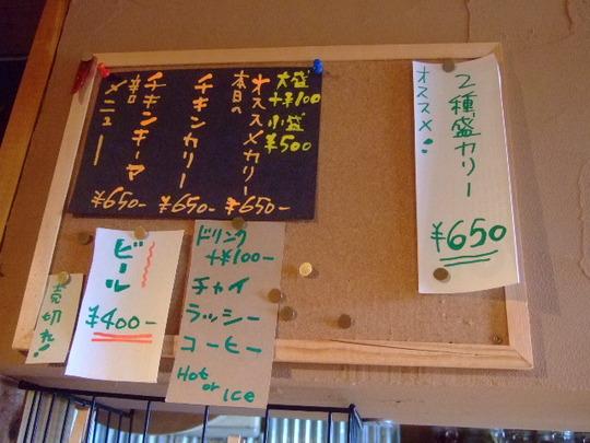 池田 「ラクダカレー」 スパイシーな2種盛カレーがお得です!