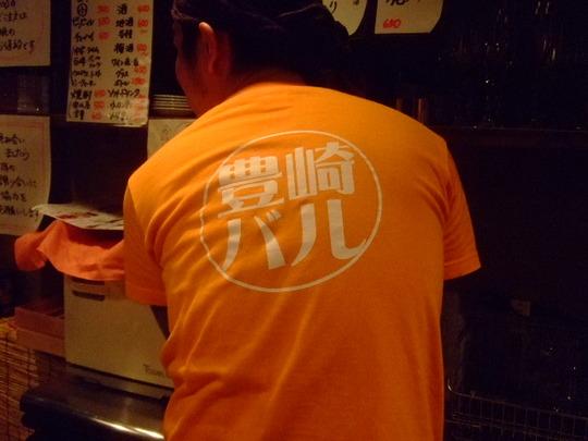 中津 「独楽」 第1回豊崎バル 初日2 おでんセット!!